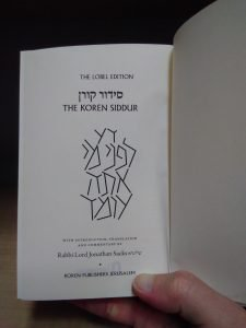 Who Are We Without Language? (Hebrew, Especially)